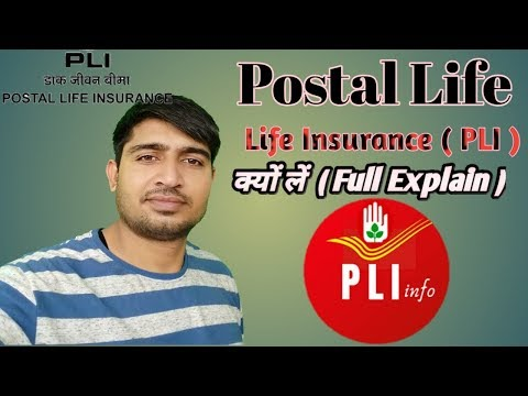 Why We Choose Only POSTAL LIFE INSURANCE ? PLI Explained Full Details With All Plan.