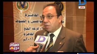 صباح دريمفوز 2827 شخصا بقرعة الحج  وتخصيص 10 لكبار السن
