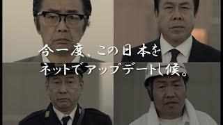 名古屋のホームページ会社アババイPV アババイHP http://ababai.co.jp/ イ...