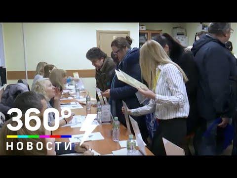 Ажиотажем обернулась ярмарка вакансий в Сергиевом Посаде