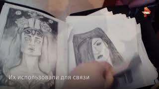 В Москве и Хабаровске задержали администраторов групп смерти