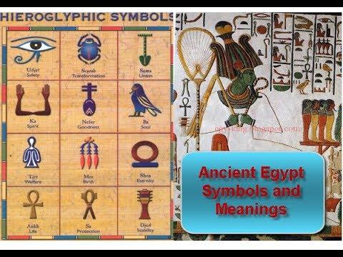 Kemetic Symbols
