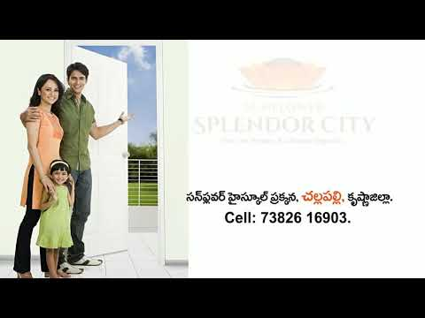 Flat for sale in Challapalli