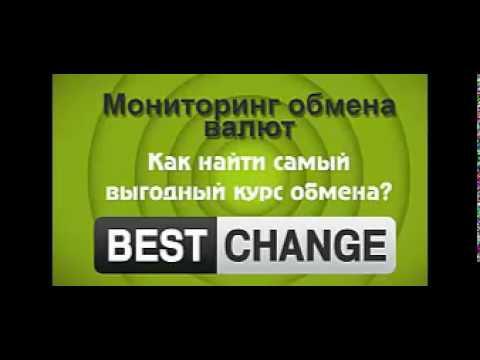 втб банк курс обмена валюты на сегодня