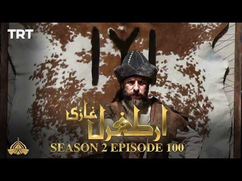 Ertugrul Ghazi Urdu | Episode 100| Season 2