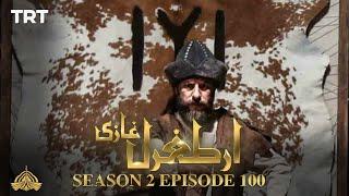Ertugrul Ghazi Urdu   Episode 100  Season 2 Thumb