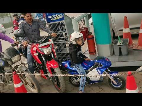 Chota Baby Bike Lekar Petrol Pump Pahuncha