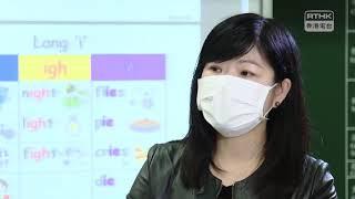 Publication Date: 2020-02-17 | Video Title: 「停課不停學」:香港電台訪問閩僑小學校長葉淑婷女士