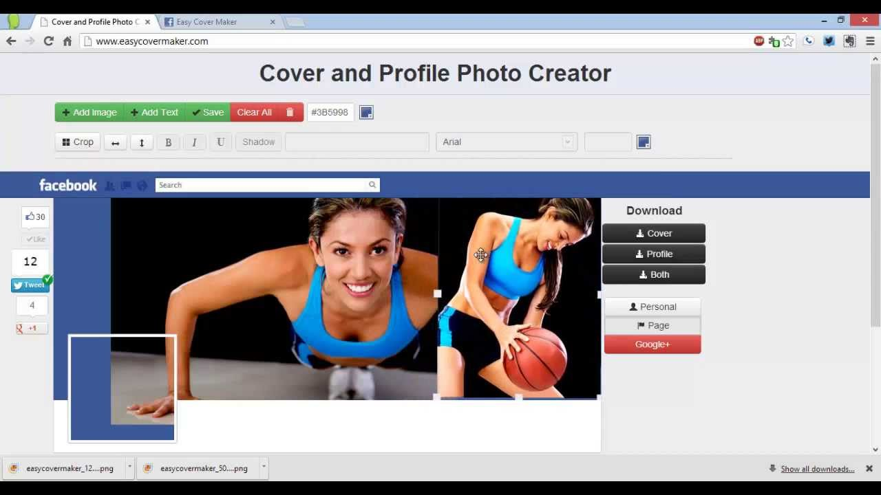 Generate Your Own Brilliant Logo In Minutes With The GraphicSprings FREE Logo Maker Click Here To Try GraphicSprings Simple Design Solution Today!