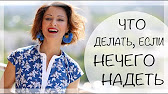 ОДЕЖДА GUCCI ЗА КОПЕЙКИ | ПОДБОРКА ШМОТА С ALIEXPRESS | FACE, LIL .