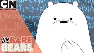 We Bare Bears | Lost Phone on the Tracks | Cartoon Network