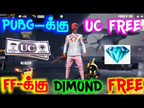 best-money-earning-app-in-tamil//free-fire-free-dimond-//cjcycogamers-//pubg-uc-free