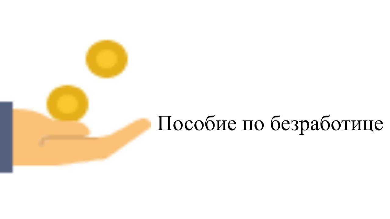 День отца в россии в 2019 году какого числа