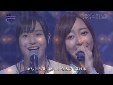 Bitter & Sweet - Okurimono ni wa Ai ga Aru (The Girls Live)