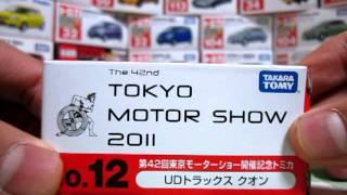 2011/12/10 今日東京モーターショーで買ったもの thumbnail
