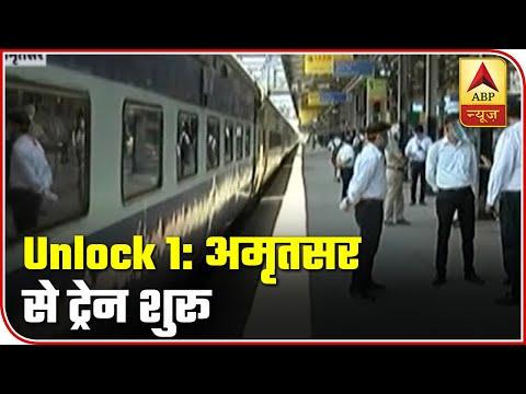 Amritsar: Train Services
