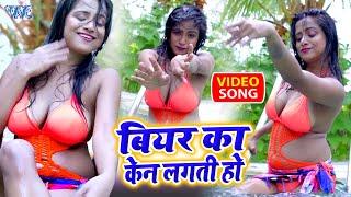 भोजपुरी इंडस्ट्री को हिला देने वाला #VIDEO_SONG_2021 | 2021 का महंगा वीडियो | Jay Z D, R D Tufani