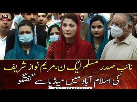 Vice President PML-N, Maryam Nawaz talks to media in Islamabad