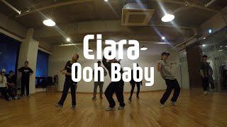 Ooh Baby - Ciara / 고릴라크루댄스학원 단국대점(죽전)