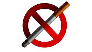 Как бросить курить - смотреть всем!!!