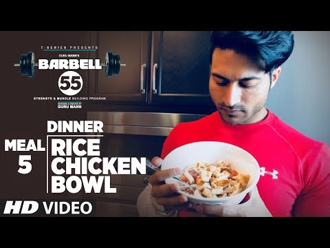 MEAL 5: DINNER (BARBELL 55) - CHICKEN RICE BOWL || MUSCLE BUILDING PLAN By GURU MANN
