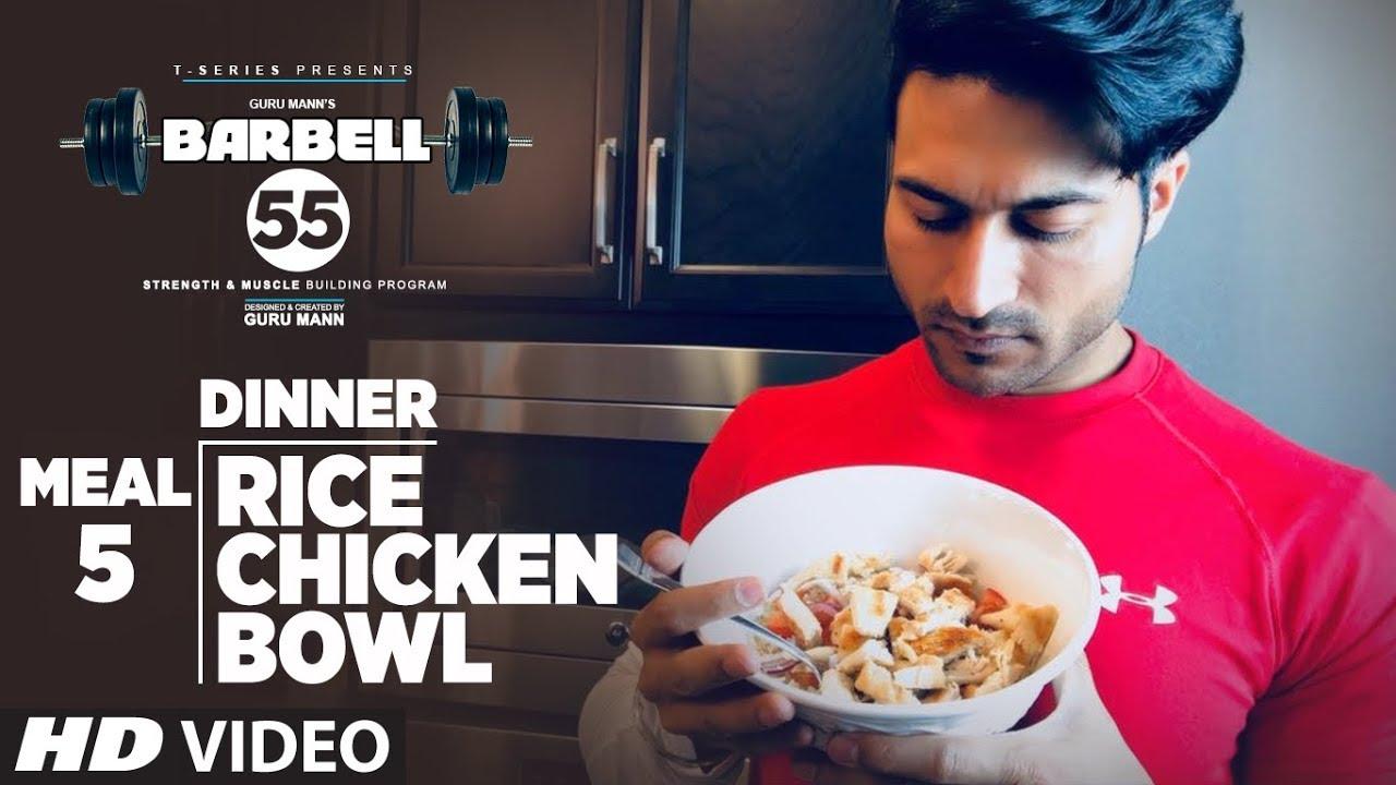 MEAL 5: DINNER (BARBELL 55) - CHICKEN RICE BOWL || MUSCLE BUILDING PLAN By GURU MANN