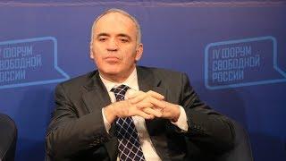 "Гарри Каспаров: ""Мы присутствуем при агонии режима Путина"""