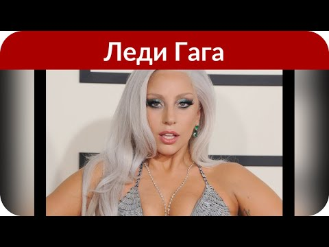 "Леди Гага пришла на ""Оскар"" в ожерелье с бриллиантом Тиффани"