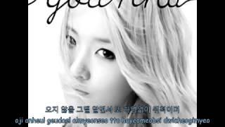 Video Younha -  Waiting Acoustic Ver  Türkçe Altyazılı(Hangul-Romanization) download MP3, 3GP, MP4, WEBM, AVI, FLV April 2018