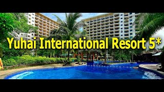 Yuhai international resort 5 Хайнань Санья Бей гадюшник