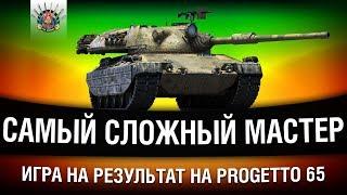 БЕРУ МАСТЕРА ИЛИ ПРОДАЮ ТАНК (Теряю 3 млн. серебра)