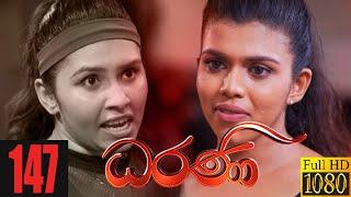 Dharani   Episode 147 7th April 2021 Thumbnail