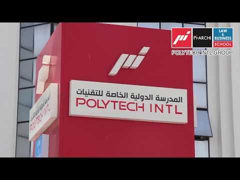 Interview de Monsieur Abderraouf MAHBOULI Directeur de LAW & BUSINESS SCHOOL