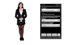 видео 09 - Платежи кредитной картой в выходные и праздники