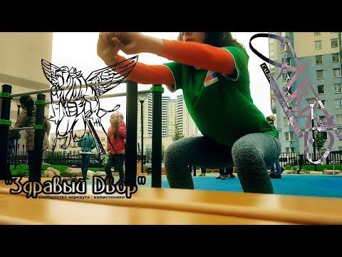 Как накачать пресс (С помощью гимнастического ролика)из YouTube · С высокой четкостью · Длительность: 38 с  · Просмотры: более 1000 · отправлено: 11.02.2014 · кем отправлено: Женя Петров