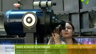 видео 100 часов астрономии в Планетарии Москвы