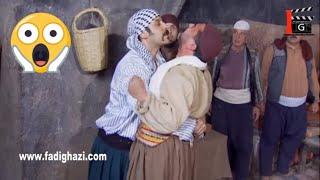 رجال العز - خناقة عبود الشامي مع ابو صخر في السجن يا هيك القبضايات يا بلا - قصي خولي - بسام دكاك