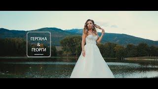 Гергана и Георги | Gergana & Georgi |Казанлък|Зорница|Сватба|дрон|Видео