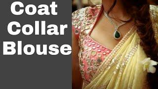Coat collar Design , matka neck blouse cutting || Hindi