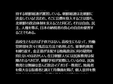 田英夫さんを偲ぶ会 河野洋平氏posted by prosetejapk