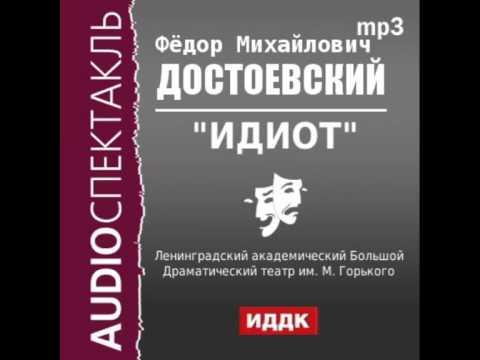 2000578 Достоевский Фёдор Михайлович.