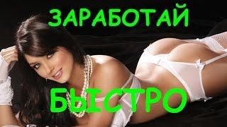 4.  Сколько зарабатывают авторы статей - Владимир Беляев