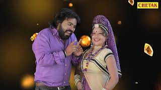 Rajsthani Dj Song 2017 -  dj पर नाचबाली - Marwari Dj Video - एक बार जरूर देखे - HD