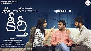 Mr.Keerthi Episode 8    Manamjanam