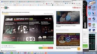 Майнинг на видеокарте GTX 1060  3GB отчет за 65 дней 80