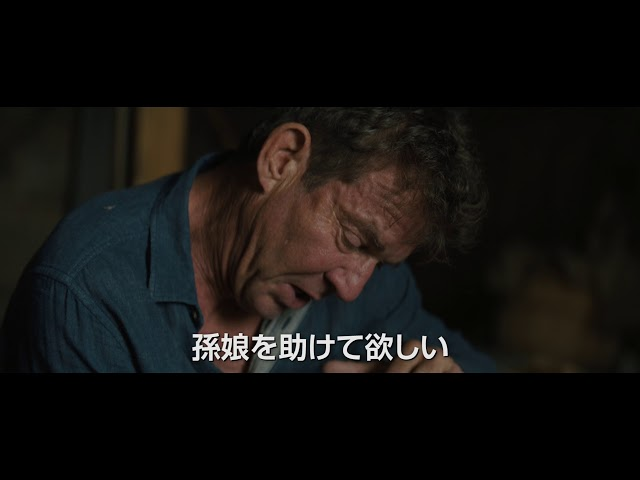 映画『僕のワンダフル・ジャーニー』予告編
