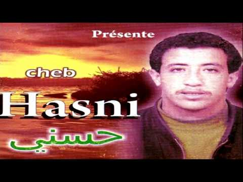 ► ღ♥ღ CHEB HASNI - OLD SCHOOL 2017 ღ♥ღ