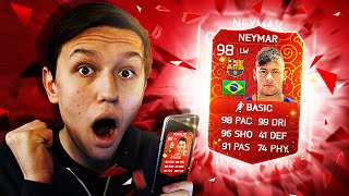 98 RED NEYMAR IN A PACK!! NEW RED CARDS! - (FIFA 16 iOS Pack Opening)