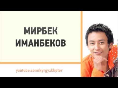 жолдубай кайыпов ата эне текст песни