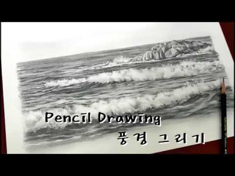 1시간 연필그림(바다풍경) 그리기 / Pencil sketch
